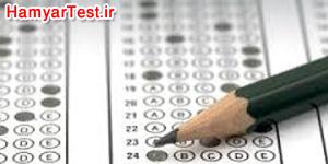 فواید آزمون های آزمایشی برای کنکور