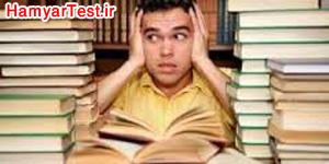 در کدام آزمون شرکت کنم؟